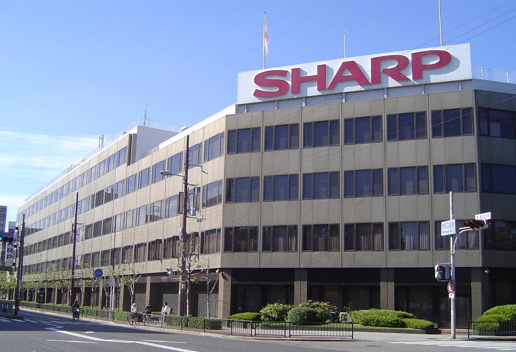 Sharp_Head_Office
