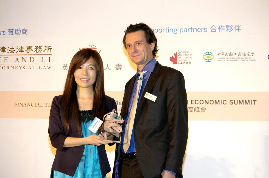 十藝生技-膜殿榮獲台灣企業獎