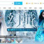 廣告公司轉型典範!東極走向「中國影音視頻多品牌代理」