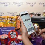 去超商不用帶錢包!Yahoo奇摩「超好付」電子錢包搶攻行動商機