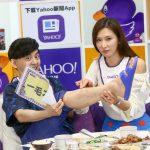 YahooTV首直播破3000萬瀏覽量怎麼辦到?兩大核心要素大公開