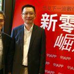 91 APP 董事長何英圻預言 2017 新零售趨勢 傳統電商未來10年萎縮剩5%