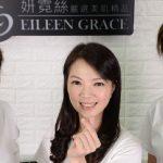 從對岸紅回台灣的美妝品妍霓絲,創辦人丁巧玉:我這輩子眼淚都哭完了(下集)