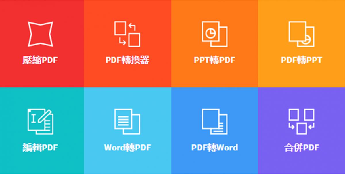 DGcovery_PDF轉Word&PDF轉JPG-PDF免費轉檔