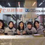 宏林跨媒體號召數位生力軍加入,立志為台灣生出獨角獸!