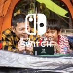 任天堂Switch橫掃全球銷售榜,紙板創新玩法成另類行銷!