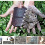 訪/一個「想不開」的創業計畫-大學生如何把淤泥變成商機?