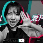 台灣中小學生的最愛!「抖音」15秒對嘴影片,到底在紅什麼?