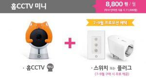 (圖:韓國電信業者 LG U+ 的智能家電產品/取自:LG U+ 官方網站)