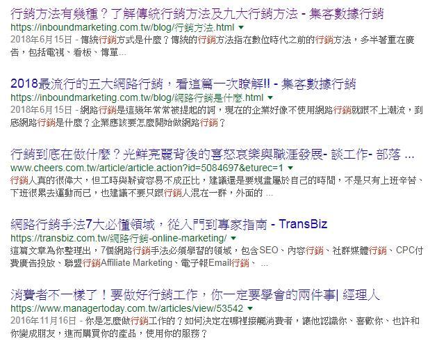 ( Google 搜尋頁面/圖來自:Google )