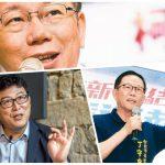 FB新功能看光粉專廣告,台北市長候選人只有「他」敢不投廣告!