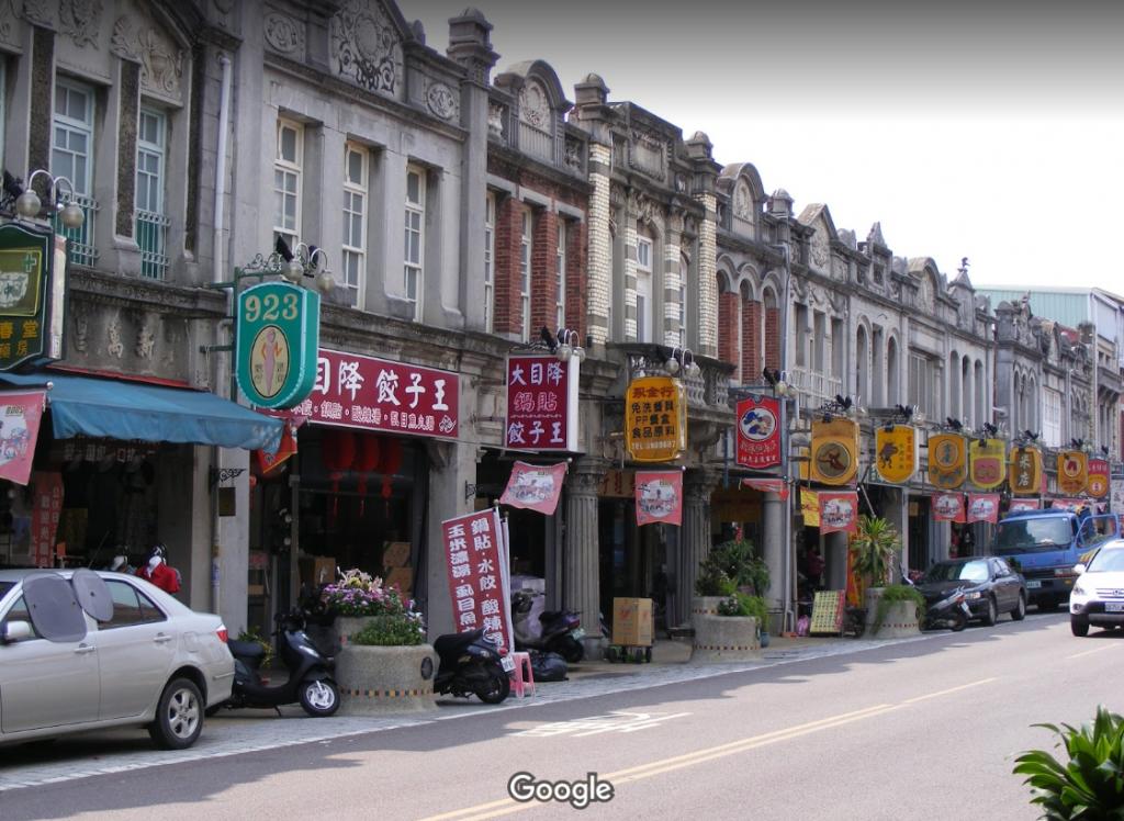 (台南新化的中正路老街,市政府今年7月才公告為歷史街區╱圖:取自Google街景 )