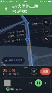 (Google Map 與 Spotify 整合介面示意/圖:行銷人記者製作)