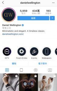 (目前 DW Instagram 的追蹤人數已超過 430 萬)
