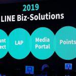 即時/LINE 公布 2019 官方帳號 2.0 計畫,採月費制不以「好友人數」限制功能