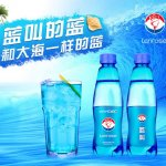 好名字變印鈔機!中國網友怒喝「藍叫可樂」抵制可口可樂