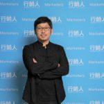 一畢業就被挖角、5年內從專員變總監…34歲被稱「大神」-專訪行銷顧問李建勳