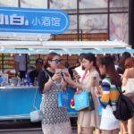 不怎麼好喝的江小白,憑什麼攻佔中國年輕人的心?「體驗」是關鍵