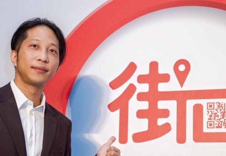 jkos Kevin Hu