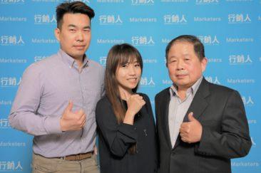 蘆洲機械董事長、行銷總監合影|數位轉型