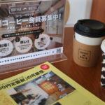 日本餐飲業瘋推「訂閱制」?咖啡店、居酒屋,包月無限暢飲