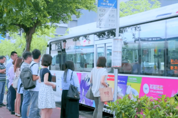 Digital Transformation of Taipei bus