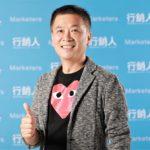 從代工到品牌!透過衛教培養顧客,電商成長 250%-專訪台灣康匠