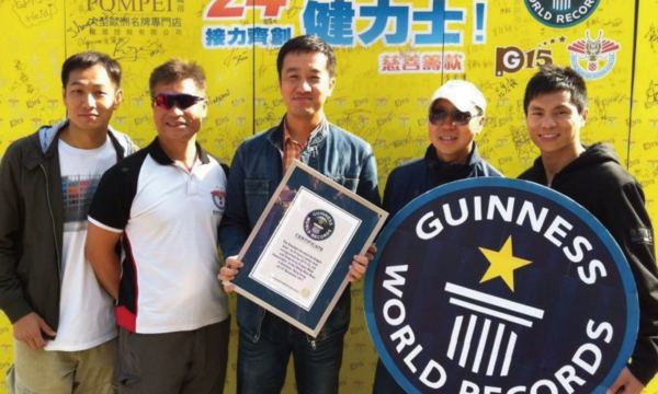 (你所熟悉的「金氏世界紀錄」,靠什麼賺錢?/圖:wikimedia)