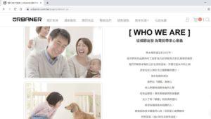 ( Cyberbiz 開店平台官網介面設計清楚明瞭,利於傳達品牌精神與理念。)