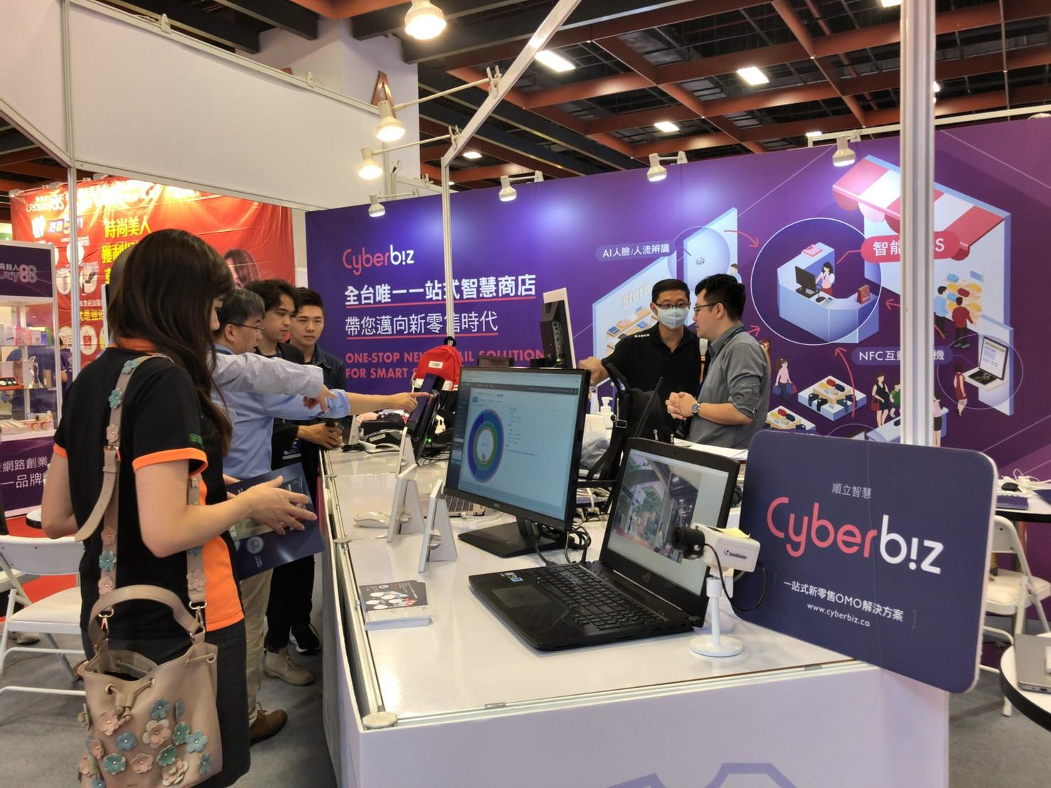 Cyberbiz POS 後台能佈達營運指令,控制多種智慧商店設備。/圖:Cyberbiz