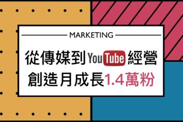 YouTube網站
