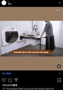 ig_ads_story
