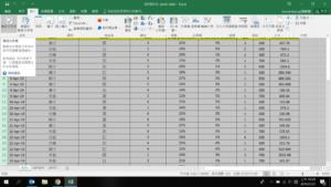 樞紐分析表-6