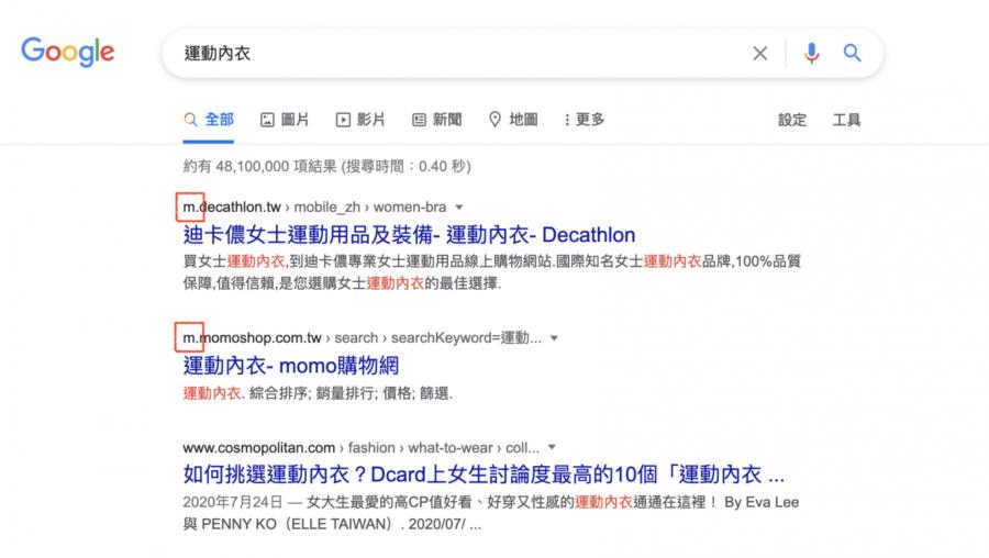 電腦版SERP上m.網站