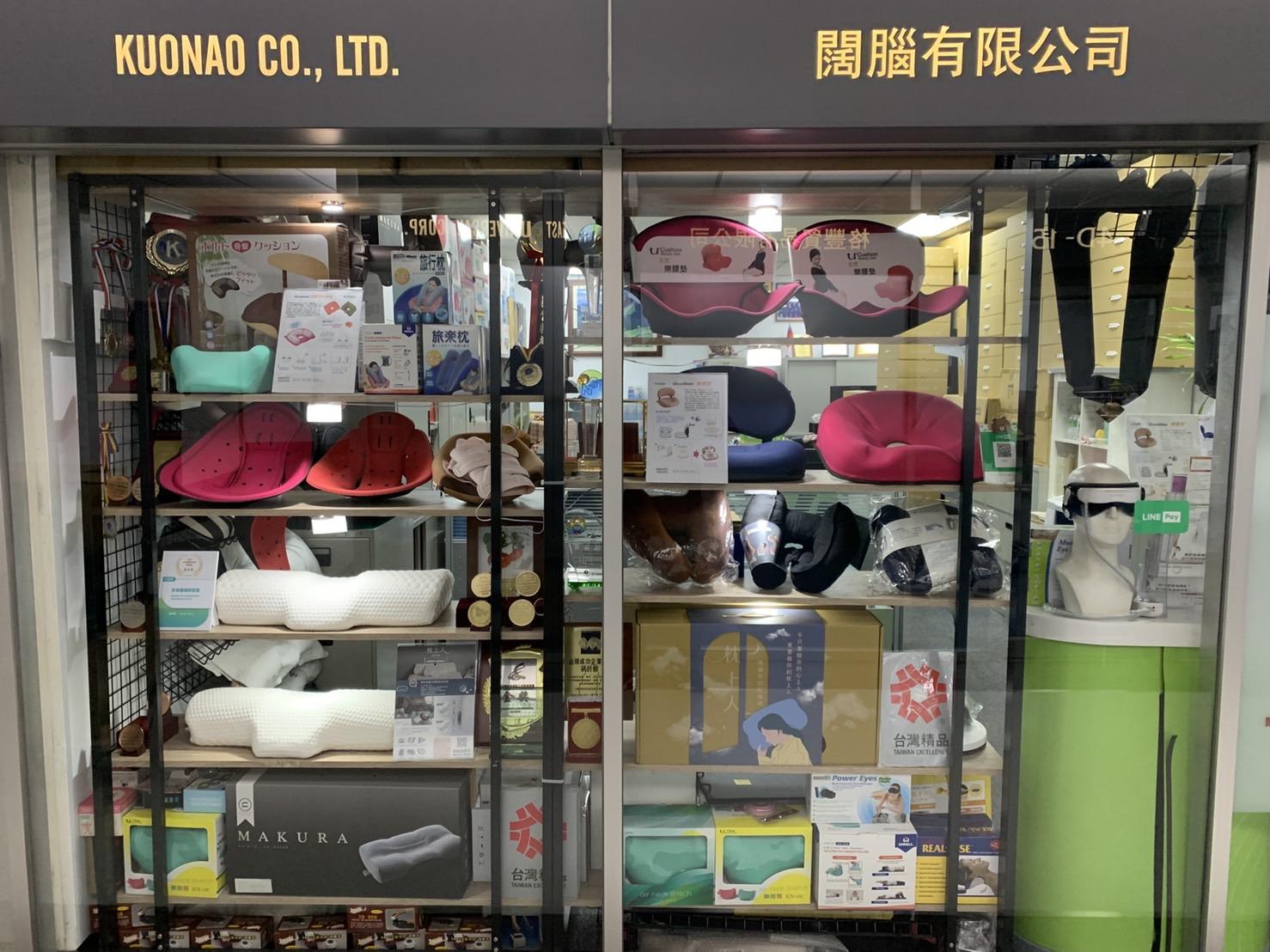 闊腦有限公司開發的枕上人-智控平衡枕。